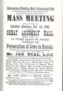 1890-meeting-scan